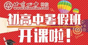 金坛区西城博文教育咨询服务部公司环境展示