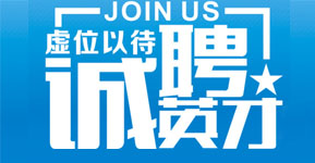 卓郎(江苏)纺织机械有限公司