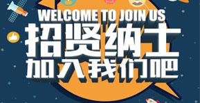 金坛铜锣湾KTV吾悦店公司环境展示