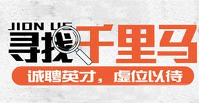 江苏天驰轴承有限公司公司环境展示