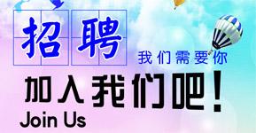 江苏德晋新能源科技有限公司公司环境展示