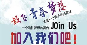 江苏路博减振技术有限公司公司环境展示
