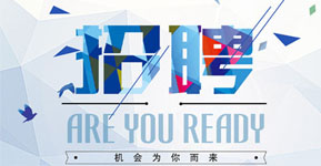 凡登(江苏)新型材料有限公司公司环境展示