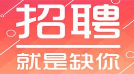 江苏常丰精密科技有限公司