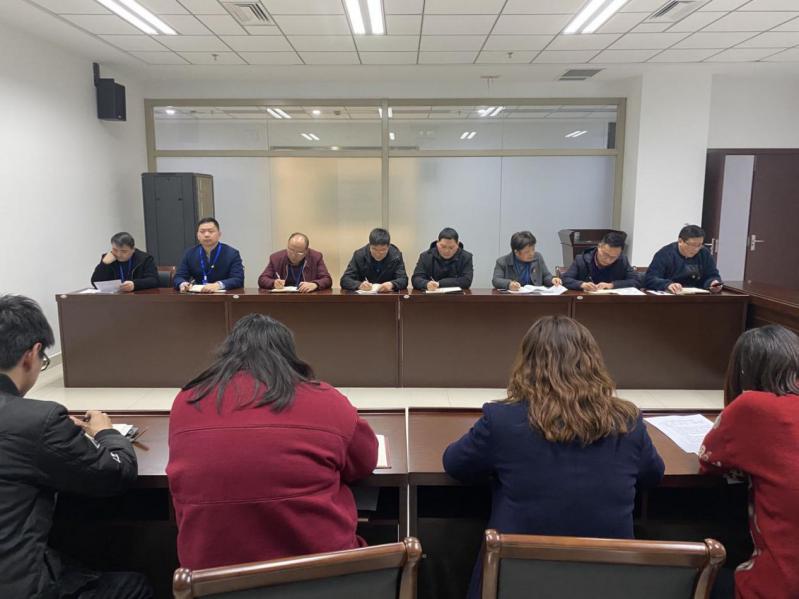 人社局:就业中心党支部召开2020年度组织生活会