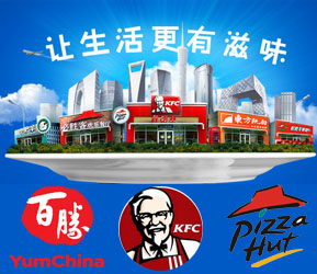 南京肯德基有限公司在新金坛人才网(金坛人才网)的宣传图片