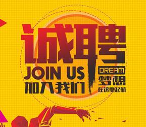 江苏利步瑞服装有限公司在新金坛人才网(金坛人才网)的宣传图片