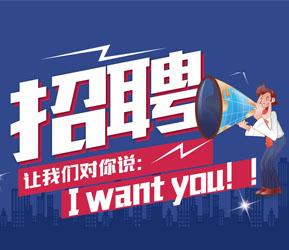 卓郎(江苏)纺织机械有限公司在新金坛人才网(金坛人才网)的宣传图片