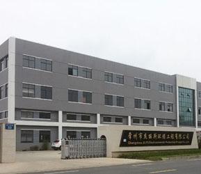 江苏杰丽斯涂装设备科技有限公司在新金坛人才网(金坛人才网)的宣传图片