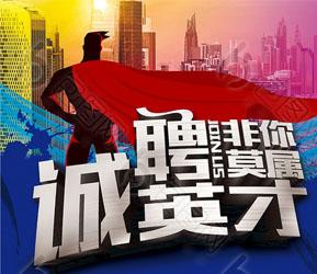 常州浩阳水性新材料有限公司在新金坛人才网(金坛人才网)的宣传图片