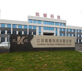 江苏凯键金属制品科技有限公司在新金坛人才网(金坛人才网)的宣传图片