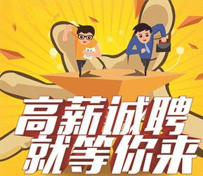 江苏亨泰汽车零部件有限公司在新金坛人才网(金坛人才网)的宣传图片